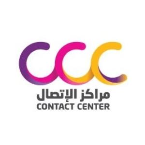 شركة مراكز الاتصال