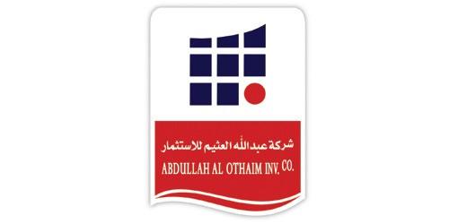 شركة عبدالله العثيم للاستثمار