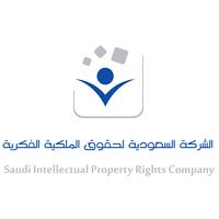 الشركة السعودية لحقوق الملكية الفكرية