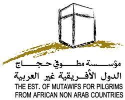 مؤسسة الدول الأفريقية