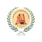 جمعية الملك عبدالعزيز