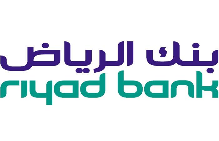 وظائف بنك الرياض