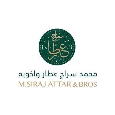 شركة محمد سراج عطار