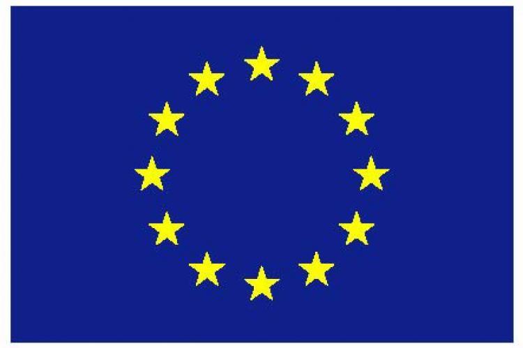 مندوبية الاتحاد الأوروبي