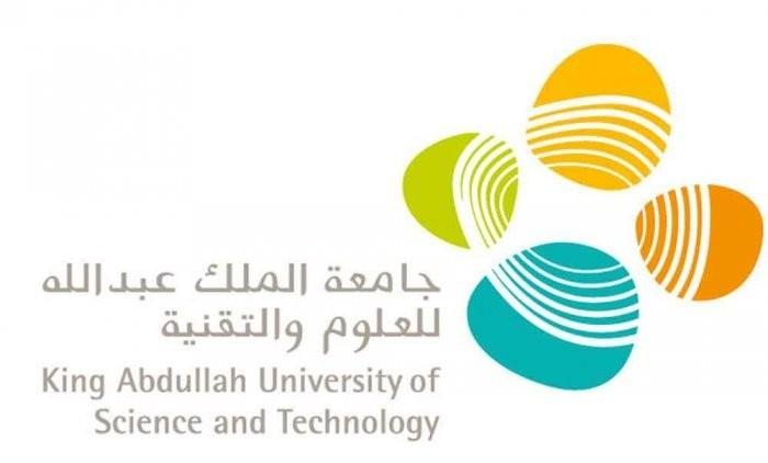 جامعة الملك عبدالله للعلوم