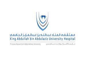 مستشفى الملك عبدالله الجامعي