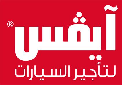 آيفس السعودية