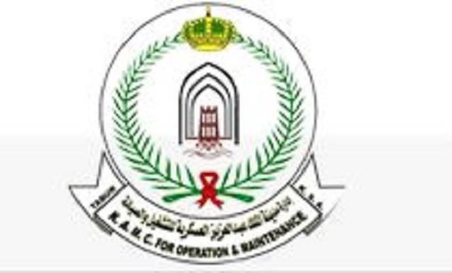 مدينة الملك عبدالعزيز العسكرية