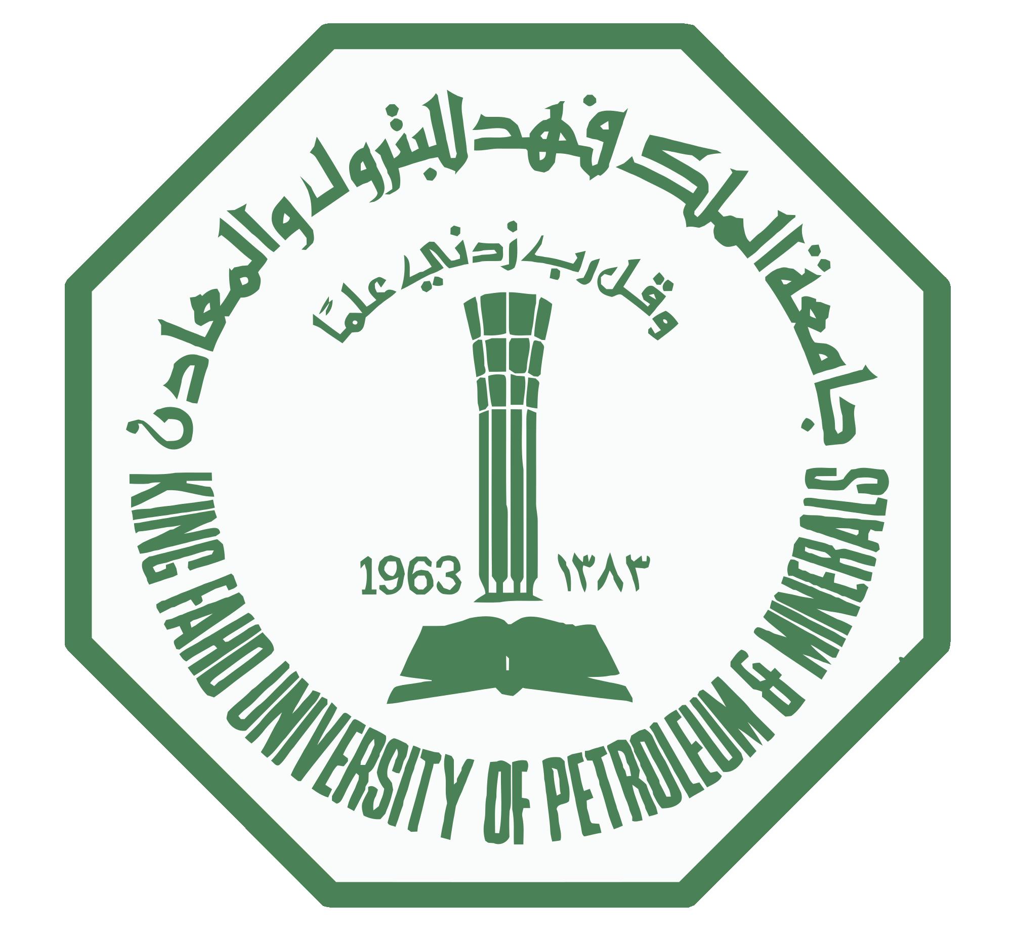 جامعة البترول والمعادن