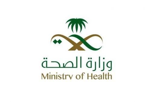 الشؤون الصحية