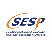 المعهد السعودي التقني لخدمات الكهرباء