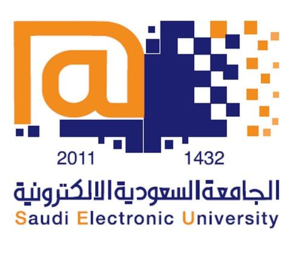 الجامعة الإلكترونية