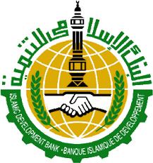 بنك الاسلامي للتنمية