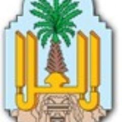 بلدية العلا