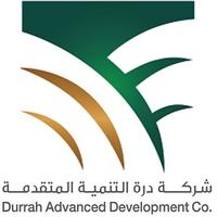 شركة درة التنمية
