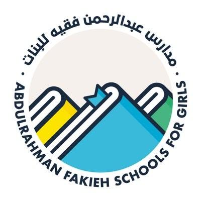 مدارس عبدالرحمن فقيه للبنات