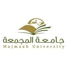 مركز جامعة المجمعة