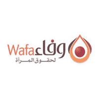 مؤسسة وفاء لحقوق المرأة