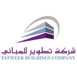 شركة تطوير المباني