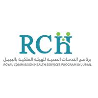 برنامج الخدمات الصحية للهيئة الملكية