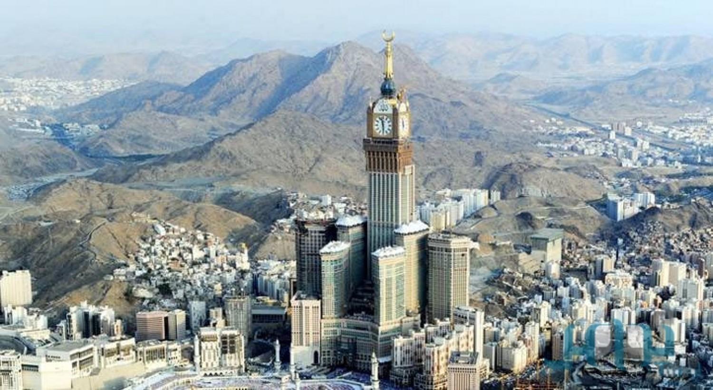 وظائف شاغرة في مكة المكرمة