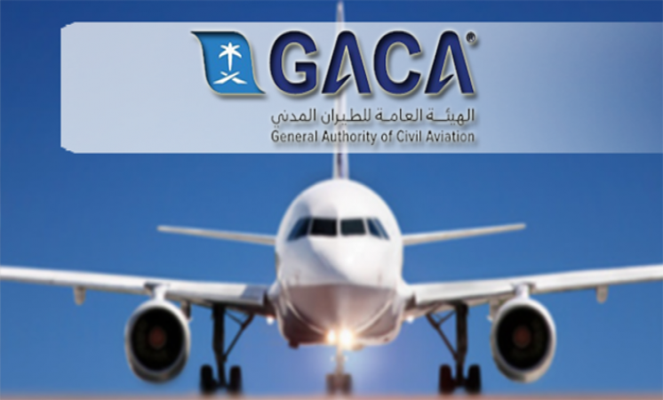 وظائف الطيران المدني