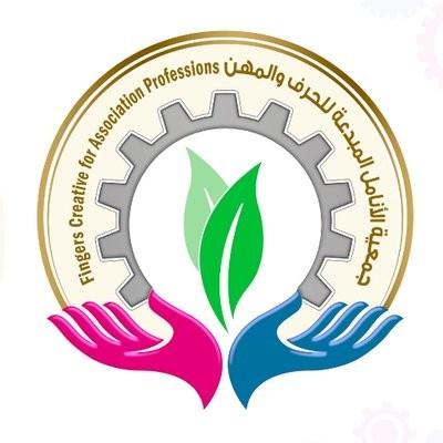 وظائف جمعية الانامل المبدعة