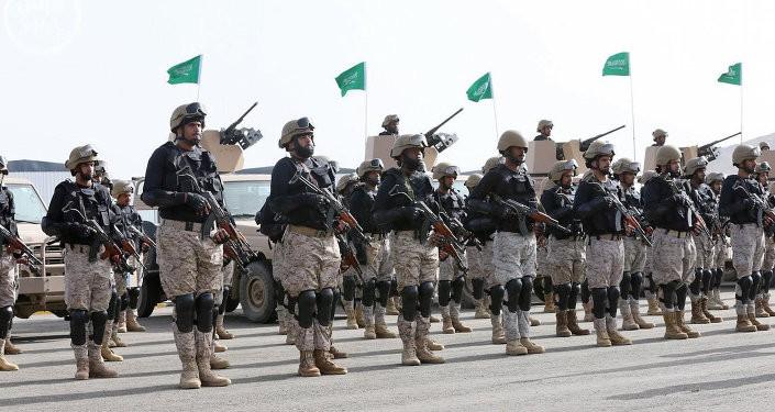 وظائف العسكرية 1441 هـ