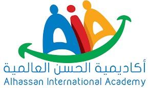 أكاديمية الحسن العالمية