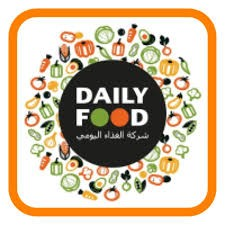 شركة الغذاء اليومي