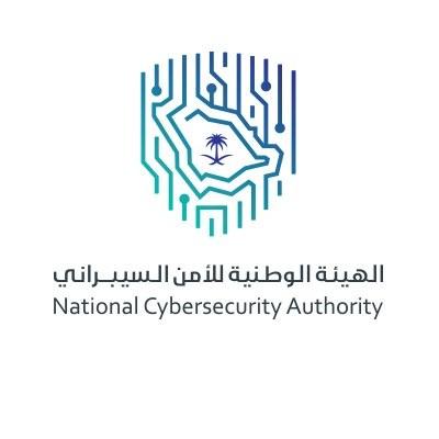 الأكاديمية الوطنية للأمن السيبراني