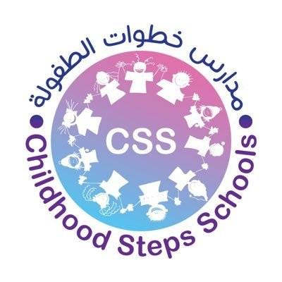 مدارس خطوات الطفولة