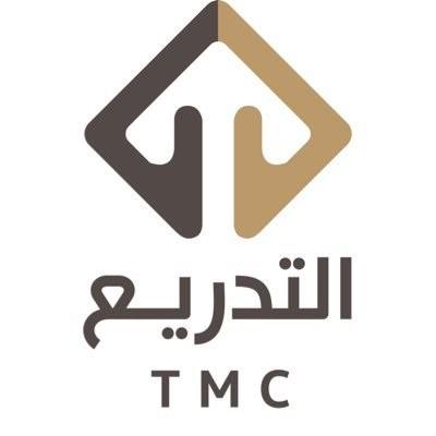شركة التدريع العربية