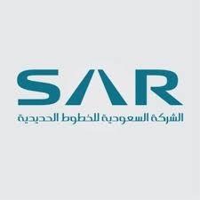 الشركة السعودية للخطوط الحديدة