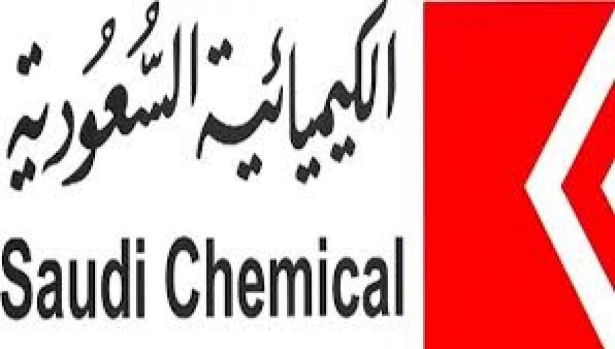 الشركة الكيميائية