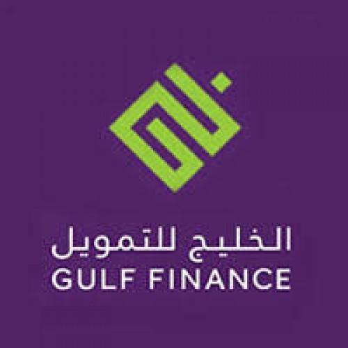 شركة الخليج للتمويل