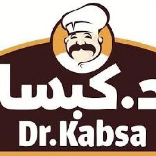 مطاعم د.كبسا