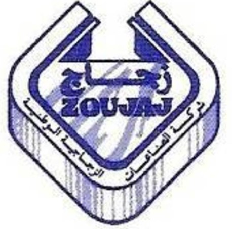 المصنع الوطني لإنتاج العبوات الزجاجية