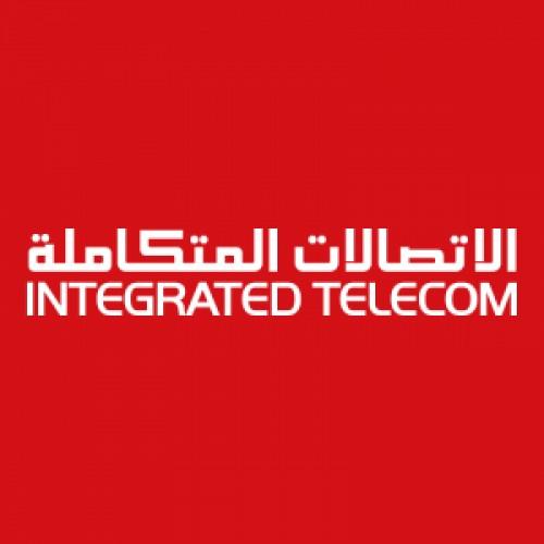 شركة الإتصالات المتكاملة