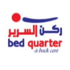 شركة ركن السرير