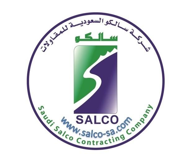 توظيف الشركات شركة سالكو