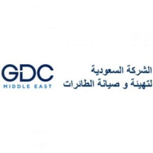 الشركة السعودية لتهيئة و صيانة الطائرات