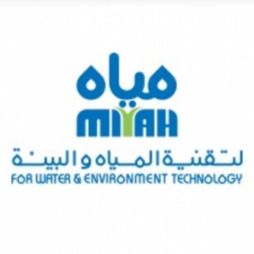شركة مياه لتقنية المياه