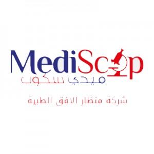 شركة منظار الأفق الطبية