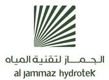 شركة الجماز لتقنية المياه