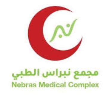 مركز نبراس الطبي