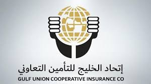 شركة اتحاد الخليج للتأمين التعاوني