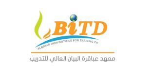 معهد عباقرة البيان للتدريب