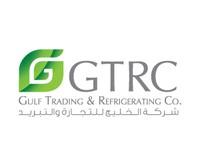 شركة الخليج للتجارة