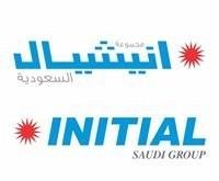 شركة انيشيال العربية